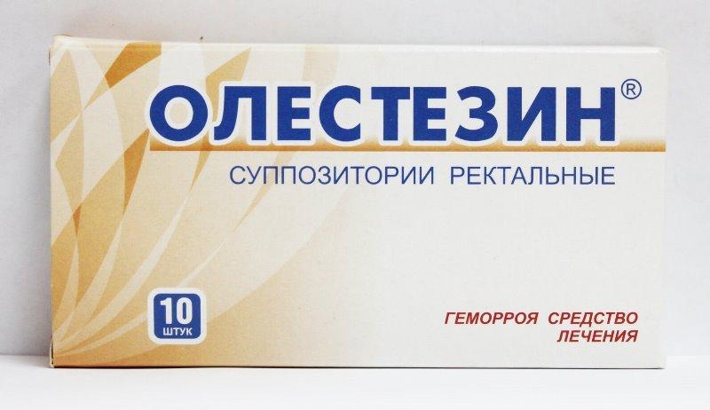 Геморрой Гной Лечение