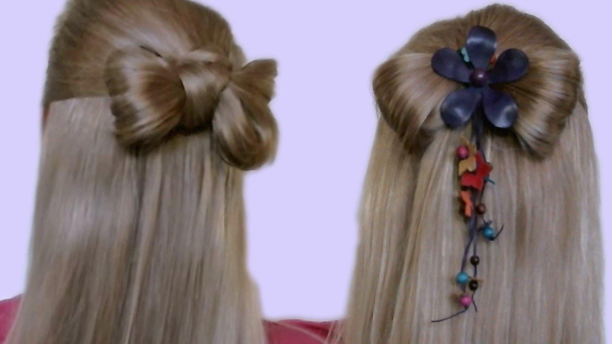 Фото причесок для длинных волос бант
