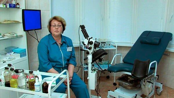 Прием гинеколога харьков