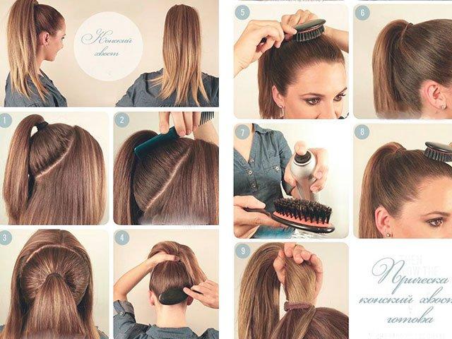 Прически на длинные волосы в домашних условиях своими