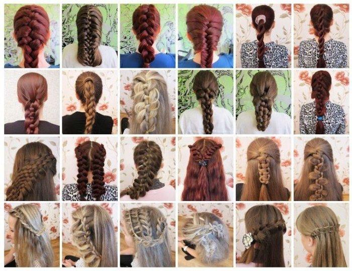 Покойник косу плетет