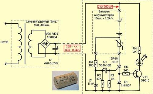 Схема блока зарядки аккумуляторной батареи