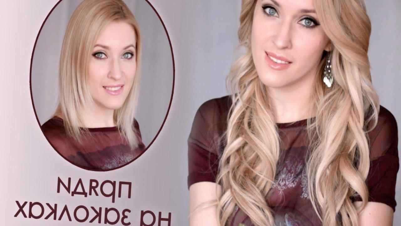 Прически с нарощенными волосами на заколках