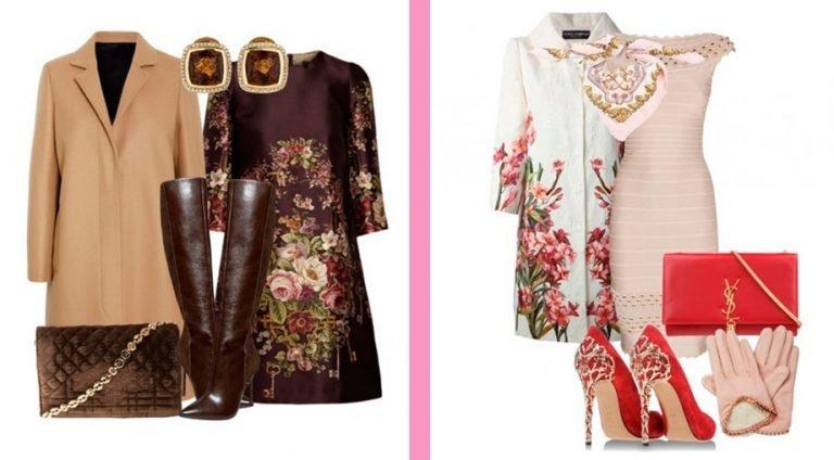 Купить Женскую Одежду На Осень