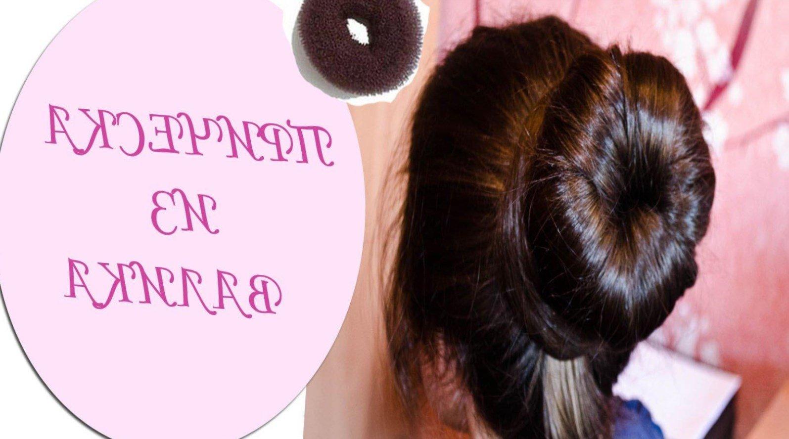 Прически с валиком для волос: 10 причесок своими руками 29