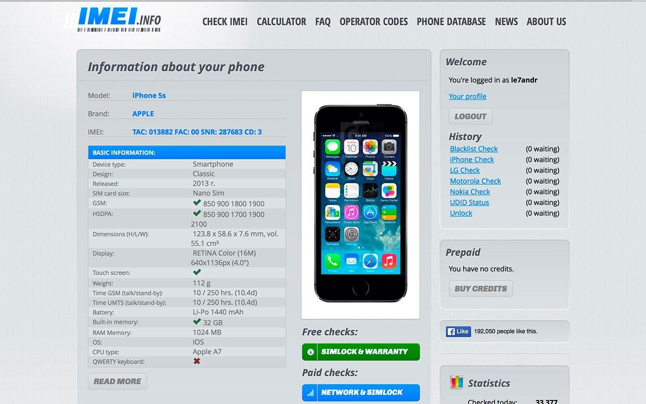 SNDeepInfo - Вся информация по IMEI телефона или серийному 59