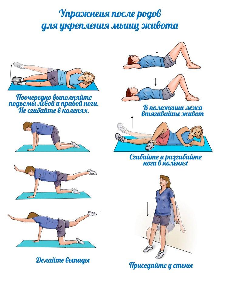 Избавиться от живота в домашних условиях упражнения 211