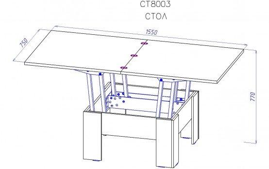 Стол трансформер своими руками чертежи механизма 58