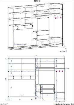 Вышивка схемы крестом кухонная тематика 42