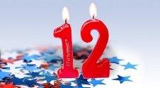 Картинка поздравление с днем рождения мальчику 12 лет 80