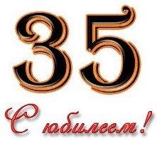 С днём рождения сотруднице от коллектива открытка 48