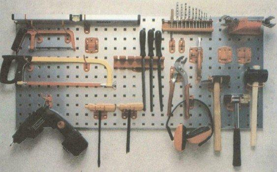 Как сделать инструмент больше 193