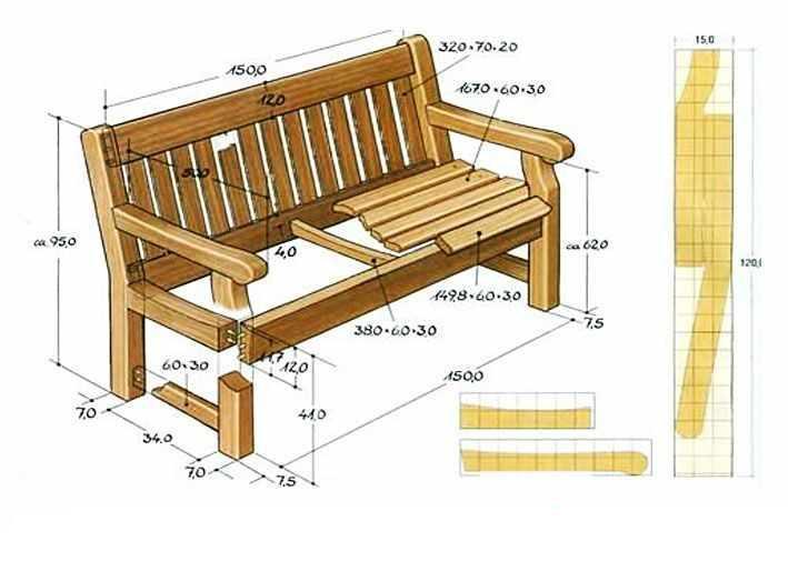 Сделать из дерева скамейку