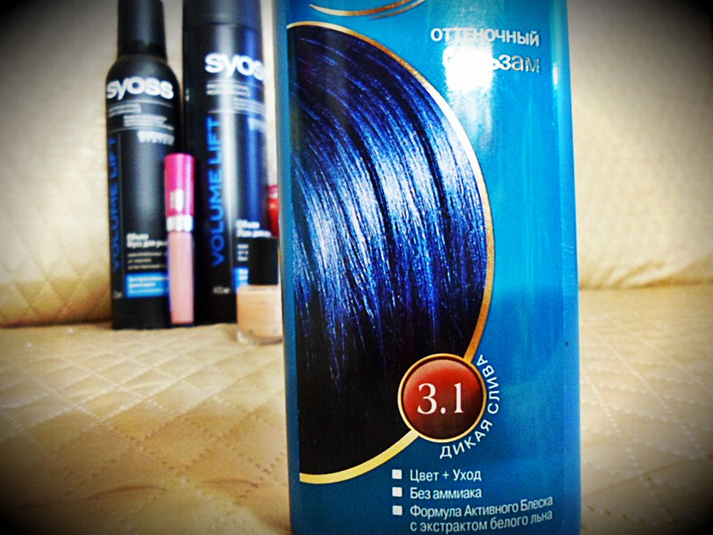 Как сделать волосы синими в домашних условиях