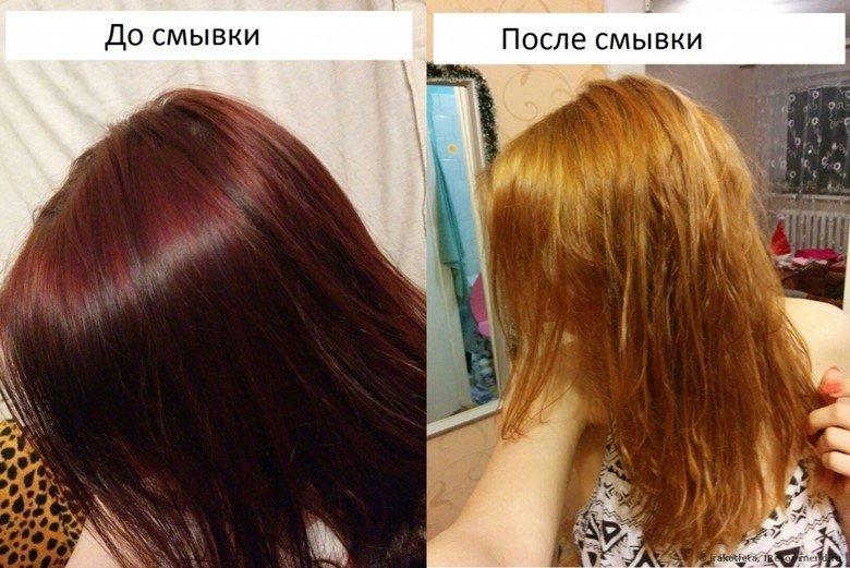 Вывести черный цвет волос в домашних условиях фото 13