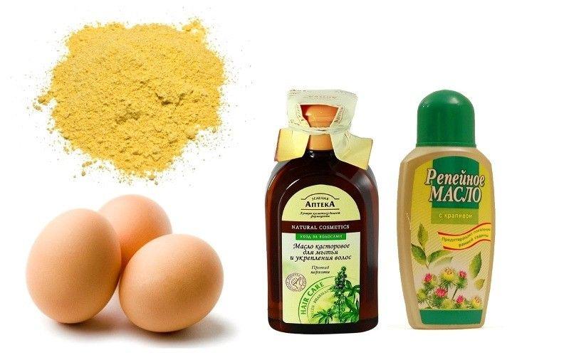 Репейное масло и касторовое масло маска для волос