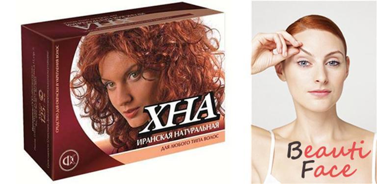 Краски для волос не вредные для беременных 75