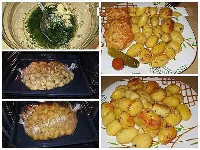 Праздничные блюда из картошки рецепты с фото