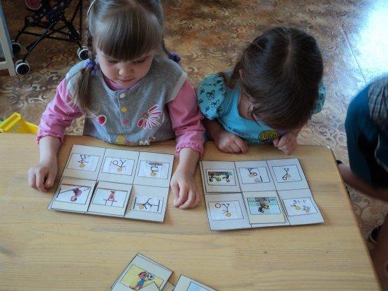 Материал к дидактическим играм в детском саду 19