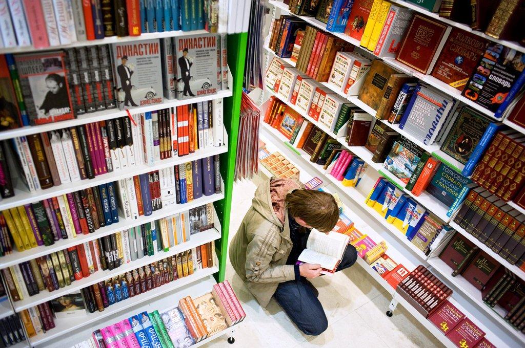 """Результат пошуку зображень за запитом """"книги  для підлітків"""""""