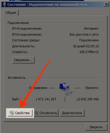 Как сделать подключение компьютера к компьютеру на 7