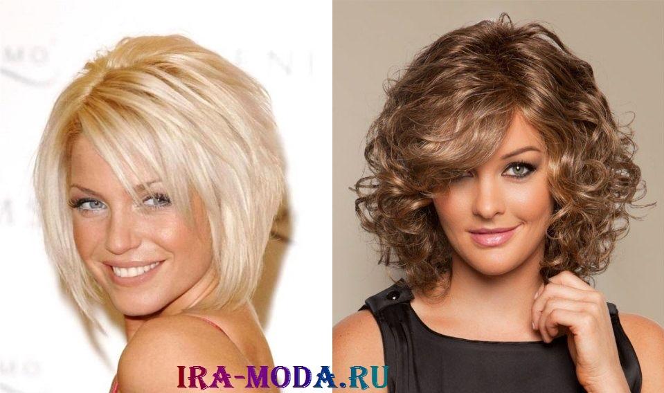 Прически 2017 года женские на средние волосы