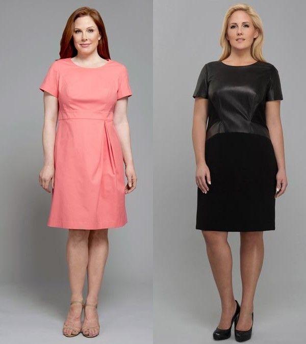 Офисная Одежда Для Полных Женщин Доставка