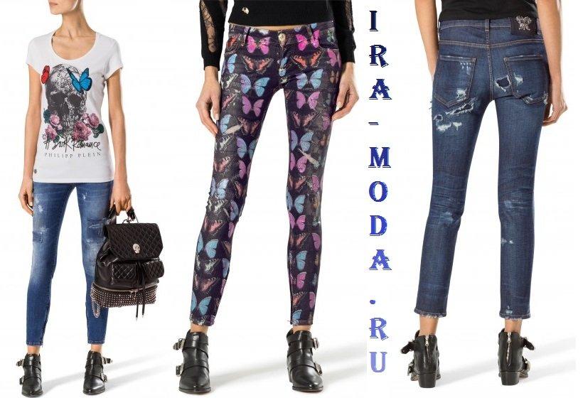 Стильні жіночі джинси 2017 фото модні фасони новинки  6c831dc489481