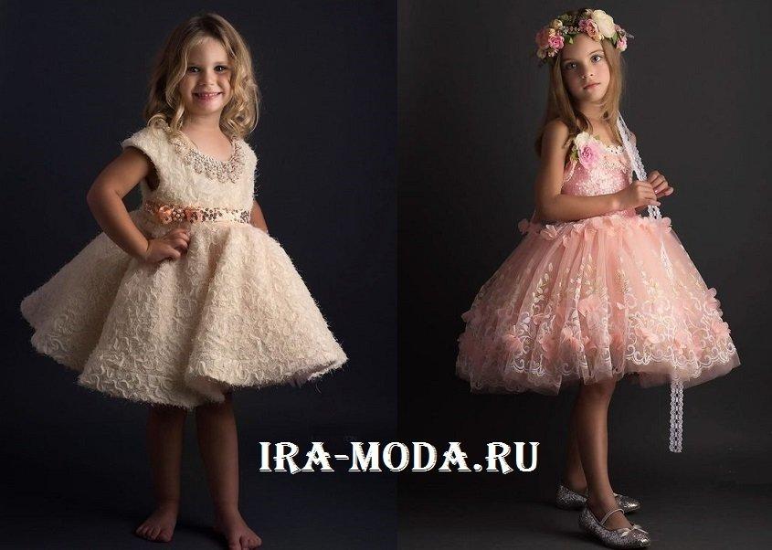 Нарядні сукні для дівчаток 2017 фото новинки фасони  647ef1f703ce2