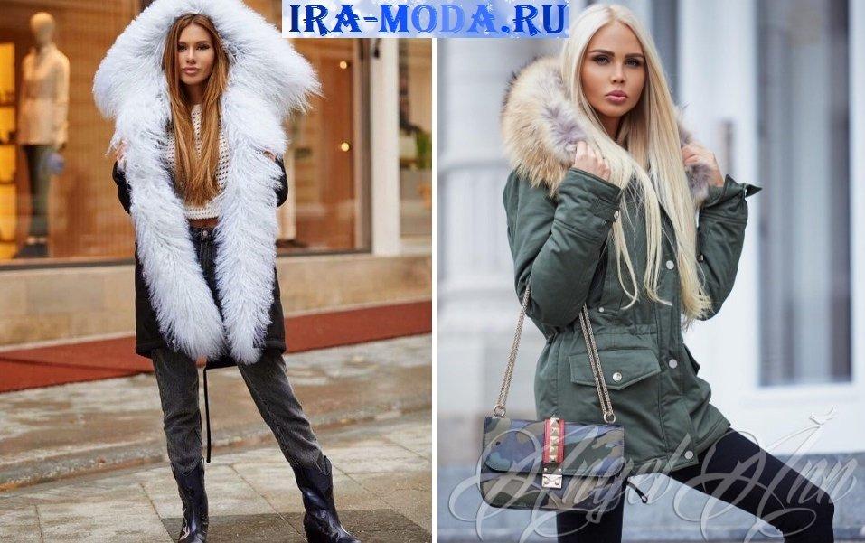 Популярні жіночі куртки осінь-зима 2017-2018 фото новинки  b8ff9acecc30a
