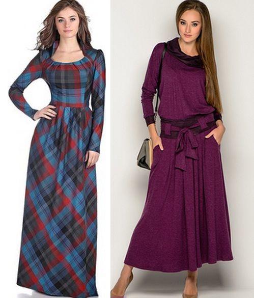 Платья Для Зимы Длинные Купить