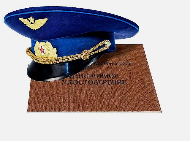 Поздравления днем рождения офицеру пенсионеру5