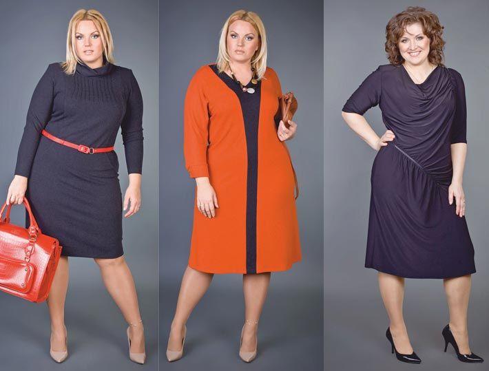 Фото платья и костюмы для полных женщин за 50 лет