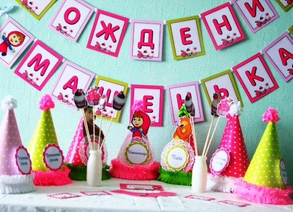 Как украсить комнату для дня рождения девочки  303