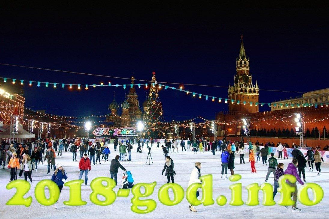 Как будет зима 2018 в России (Москве)