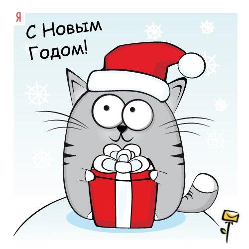 Прикольні смішні новорічні привітання