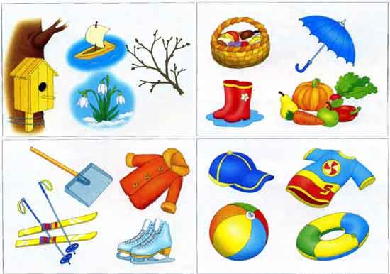 картинки для дітей.пори року