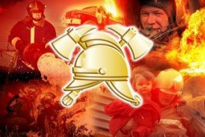 Поздравления - День пожарной охраны - Профессиональные 80