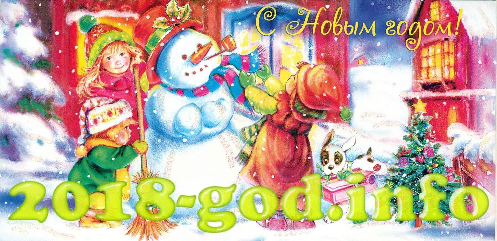 Рисунки с новый год детский