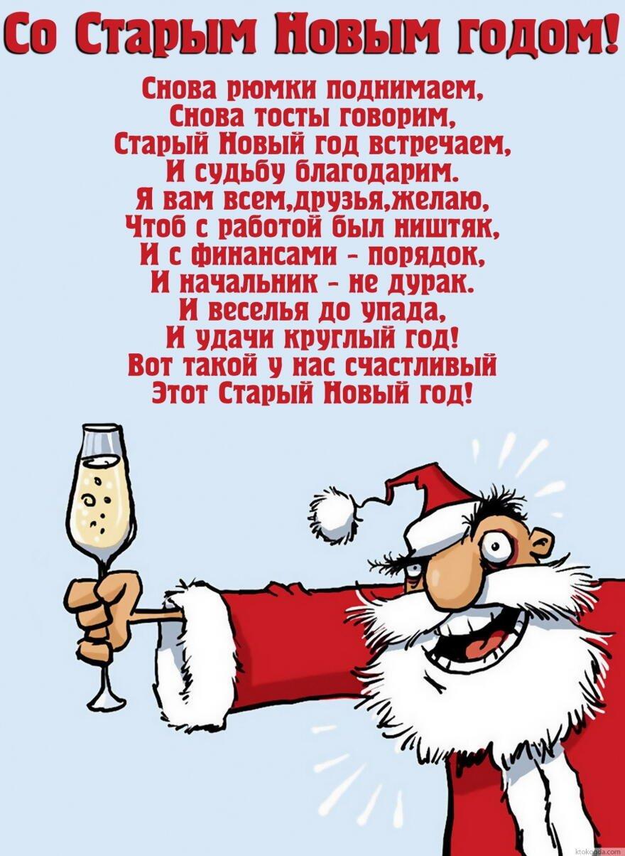 Смотреть смешные поздравления на новый год