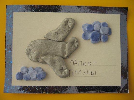 Подарок для папы своими руками из глины