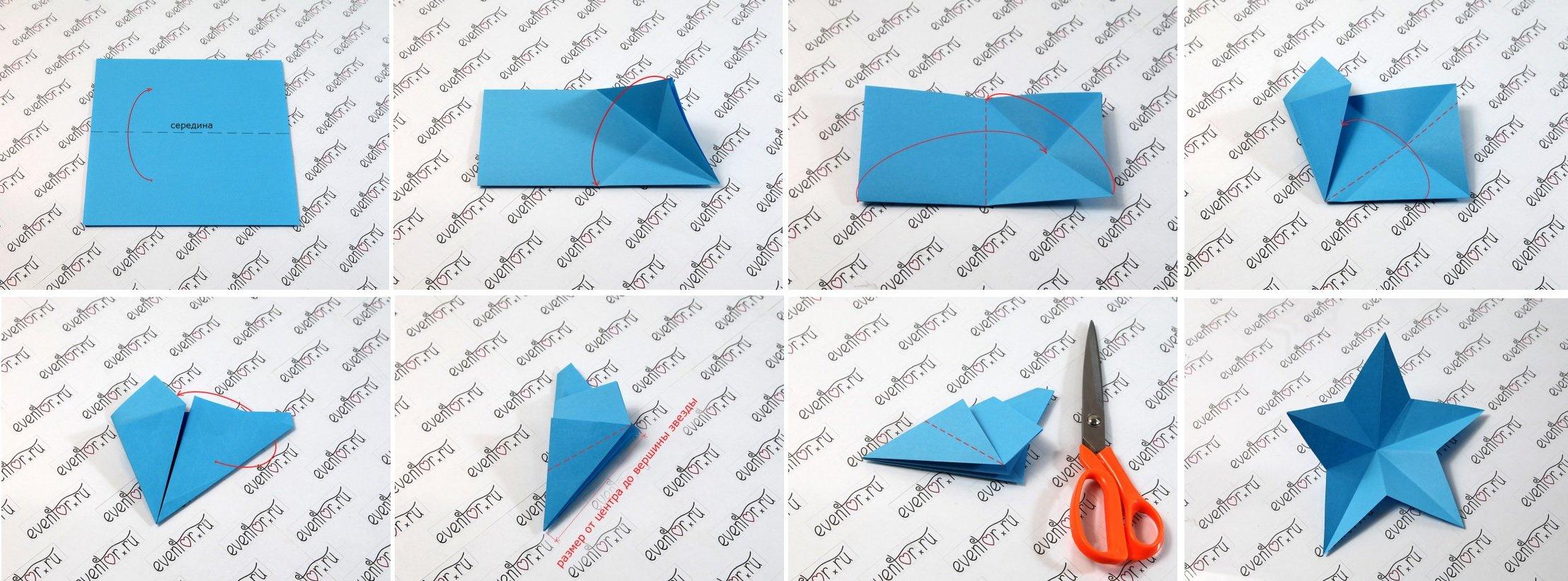 Как сделать бумажный большой 258