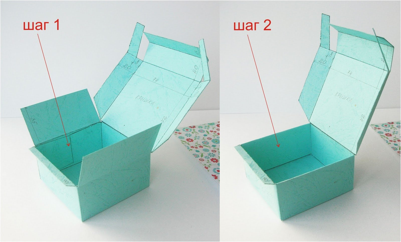 Как сделать коробку для подарка своими руками большую