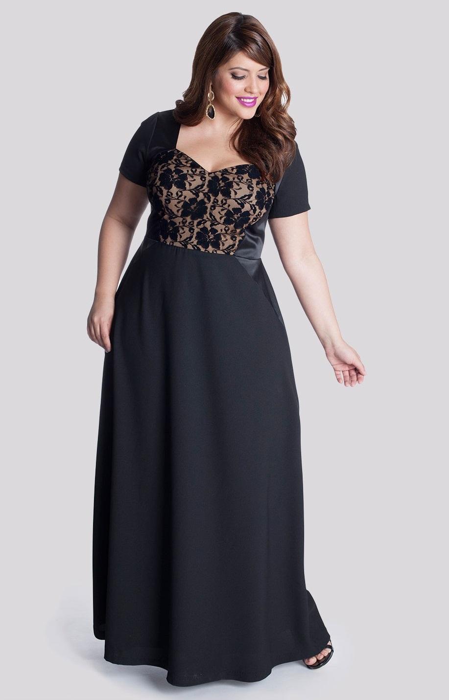 Купить Платье Длинное Больших Размеров Для Полных Женщин