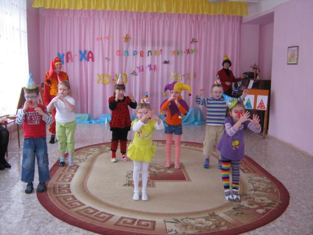 Сценарий на 1 апреля в детском саду